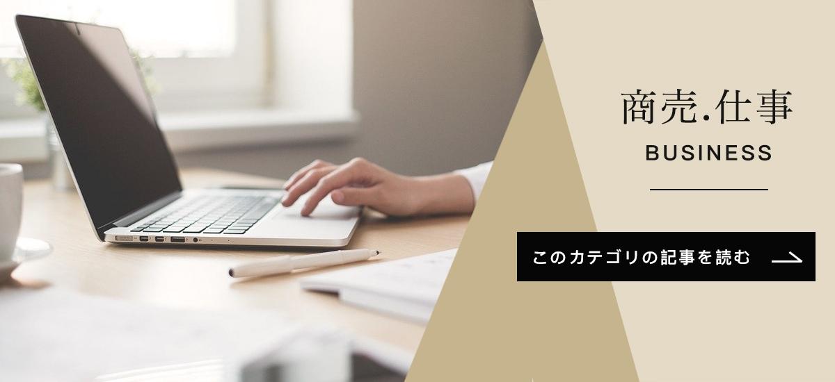 beck ブログ,商売,仕事,EC,ネットショップ ブログ