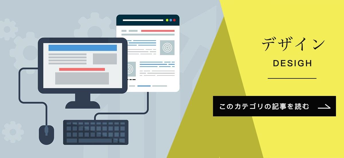 beck ブログ,デザイン,webデザイン,EC,ネットショップ ブログ