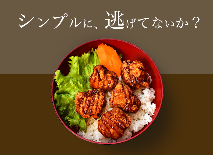 ホームページ制作 三重県